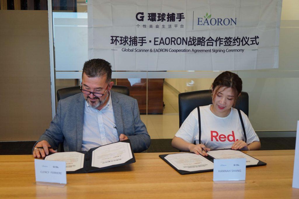 澳洲EAORON与环球捕手签订战略合作协议 占领社交电商制高点